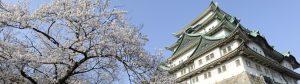 Nagoya Guide
